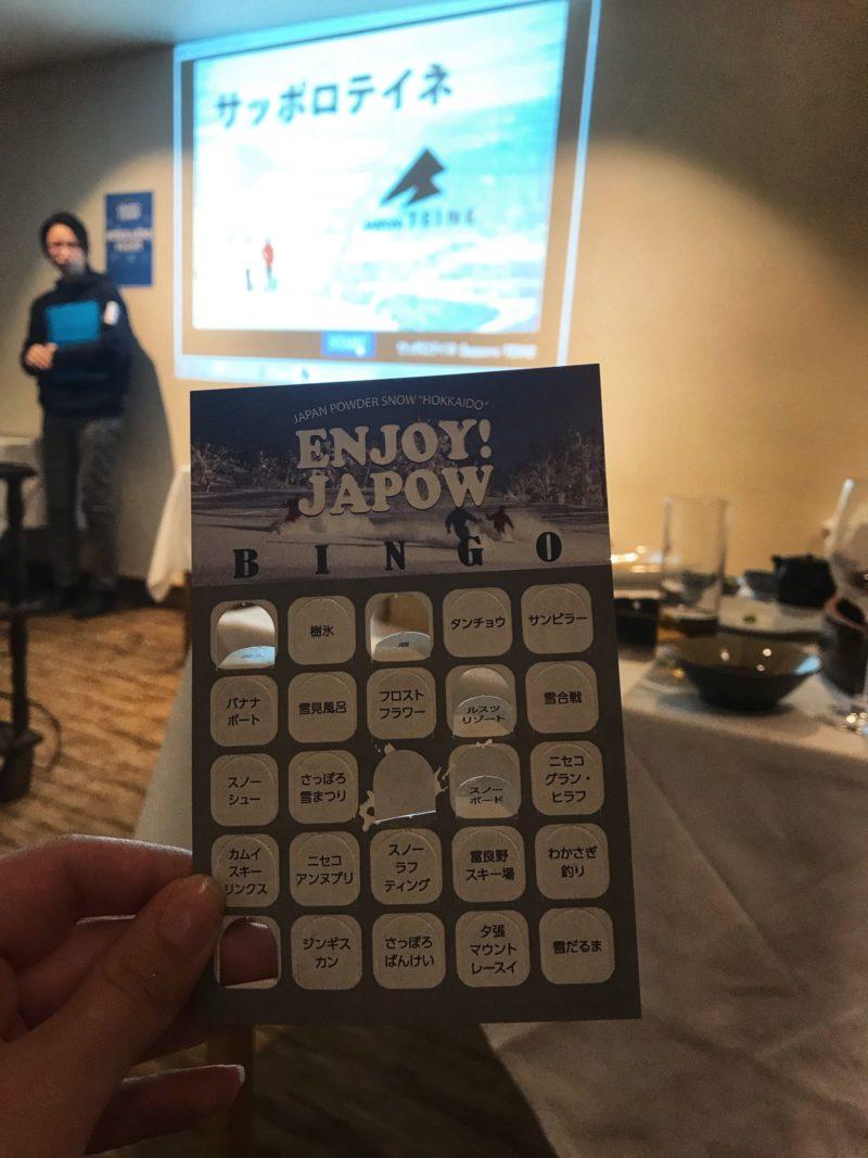 Bingo at Hokkaido Winter Event